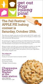 Apple-Pie-Contest-20141025