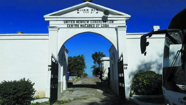 Entrance to Havana Jewish Cemetery