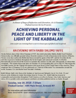 """Achieving Personal Peace and Liberty In the Light of the Kabbalah""  A Chabad Center Presentation"