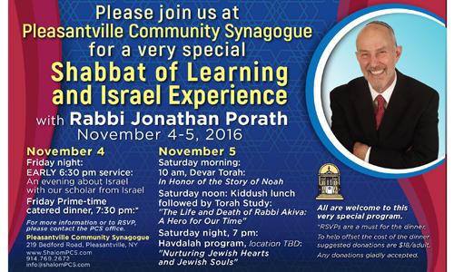 Pleasantville Community Synagogue