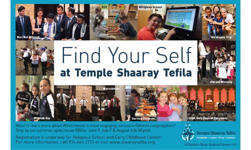 Temple Shaaray Tefillah