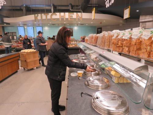 whole foods market chappaqua